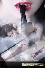 澄鈴(すみれ)